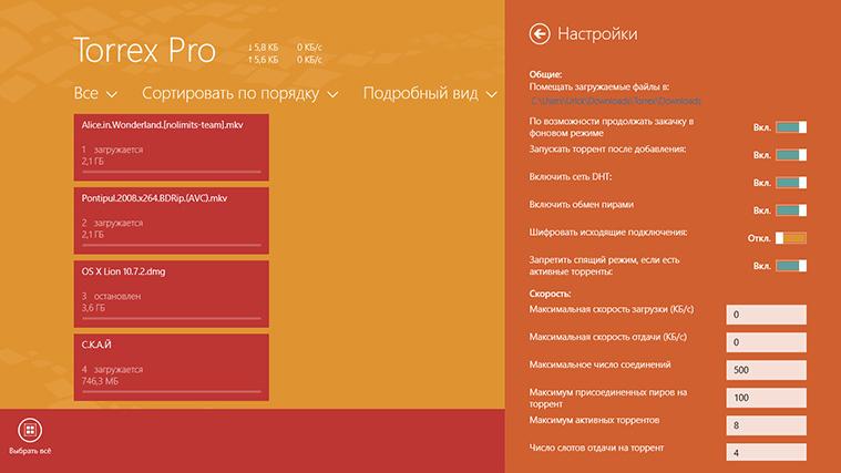 Torrex Pro