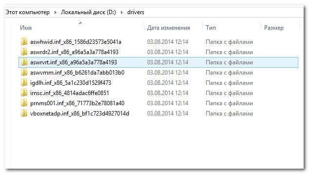inf-файлы драйвера