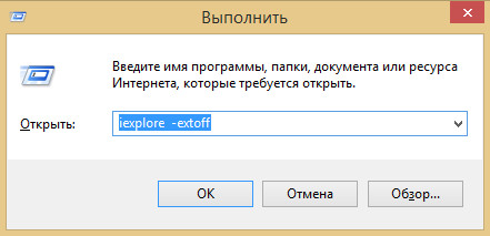 Internet Explorer без надстроек