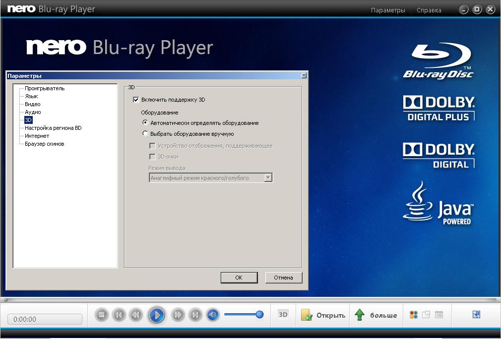 Проигрыватель Nero Blu-ray