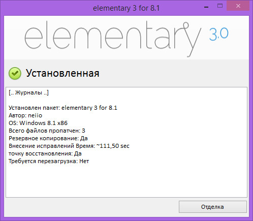 Elementary 8.1 iPack