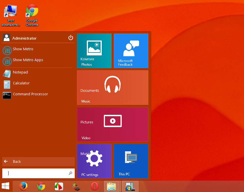 Windows9 Startmenu
