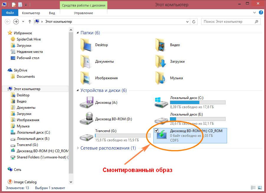 Загрузочный диск с Windows
