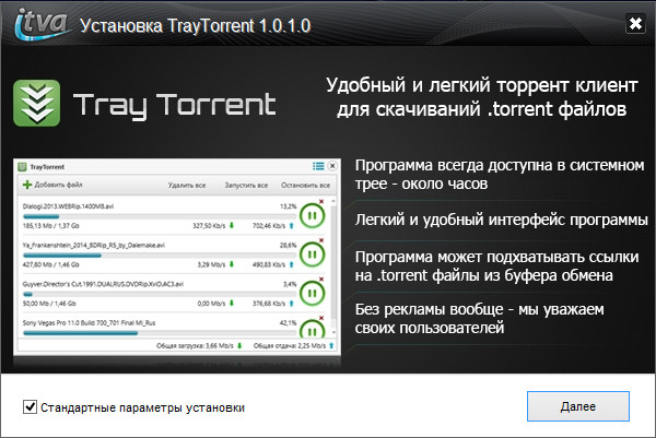 Tray Torrent