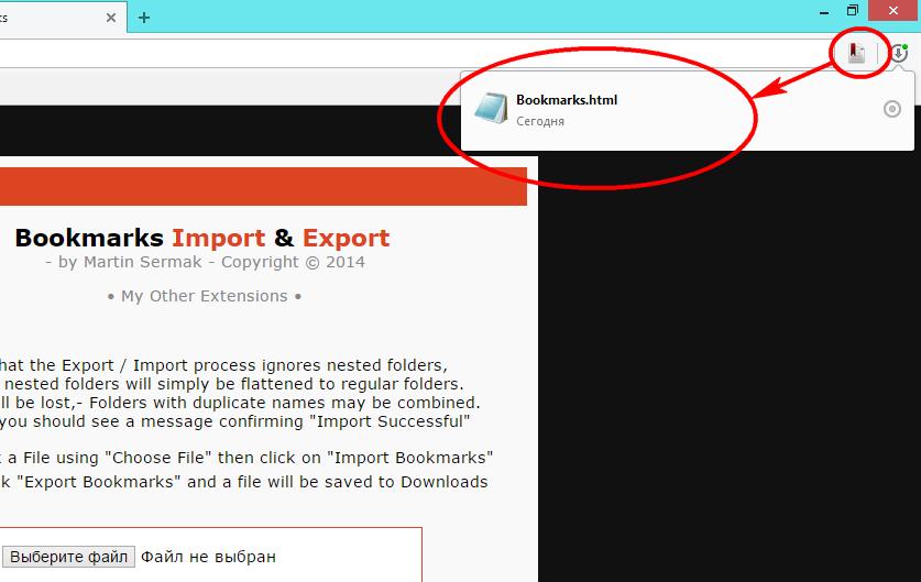 Opera Bookmarks Import & Export