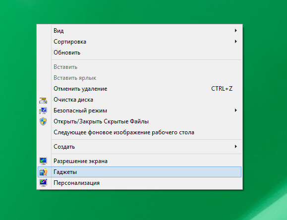 Гаджеты в Windows 8.1 и 10