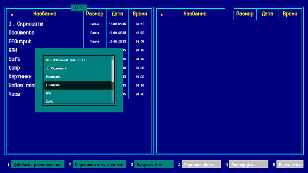 File Manager Gold