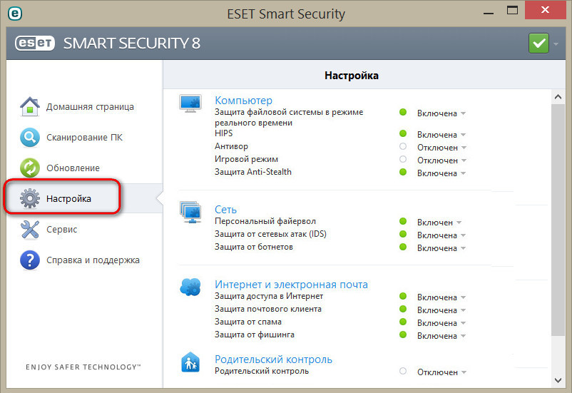 ESET NOD32 Smart Security