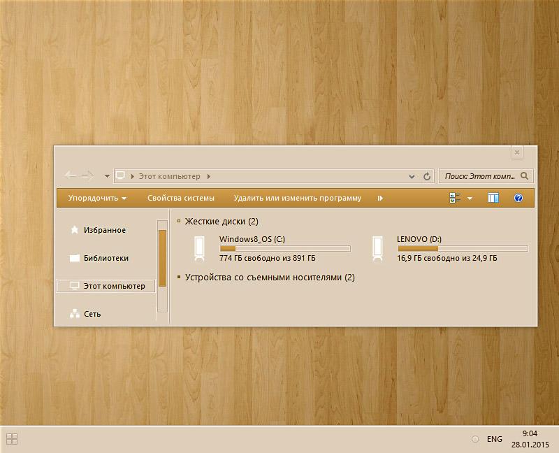 Biblio and BiblioLight — «деревянная» тема