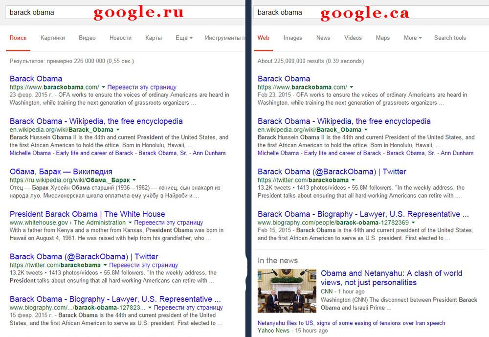 Google для других стран