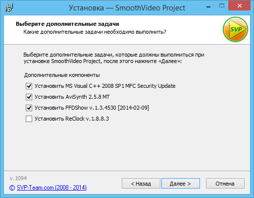 SmoothVideo Project