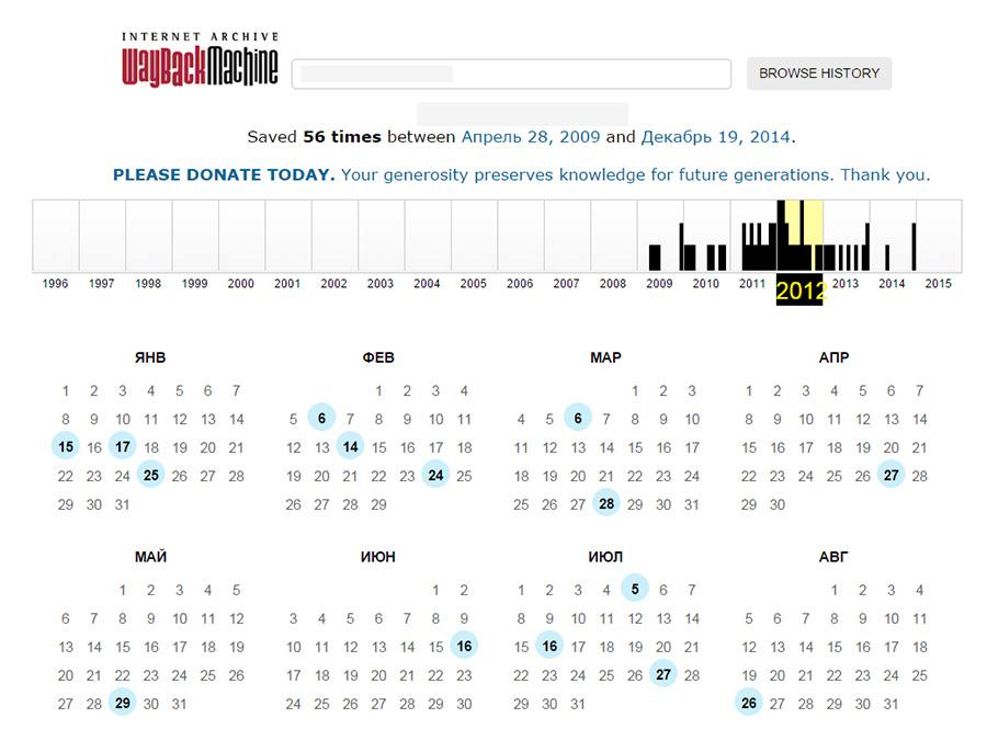 Страница-календарь
