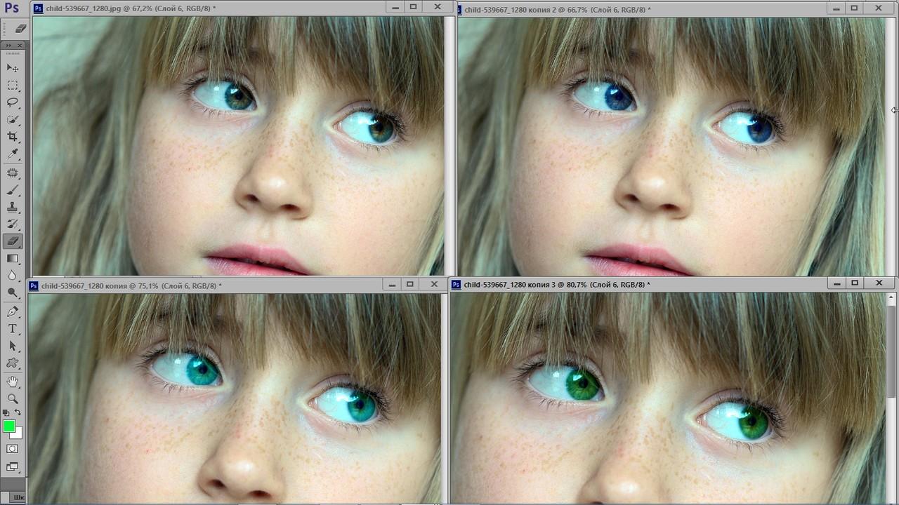 Изменить цвет глаз в Фотошоп