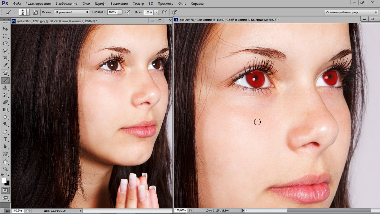 Фотошоп цвет глаз