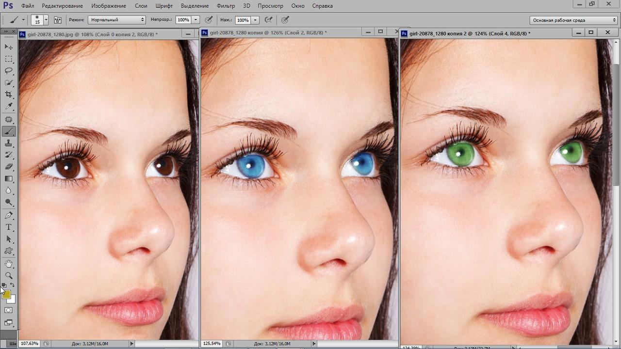 Как в фотошопе из кария сделать голубые глаза