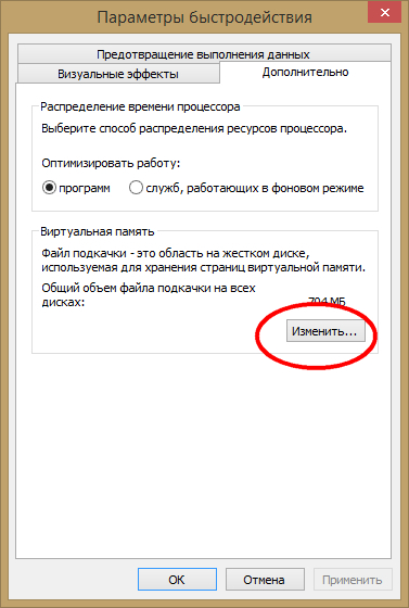 Softthinks agent service грузит диск