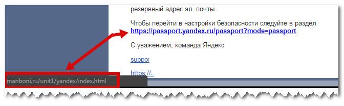 URL в адресной строке будет отличаться
