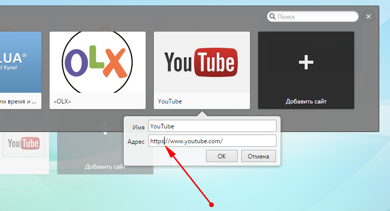 YouTube и HTTPS