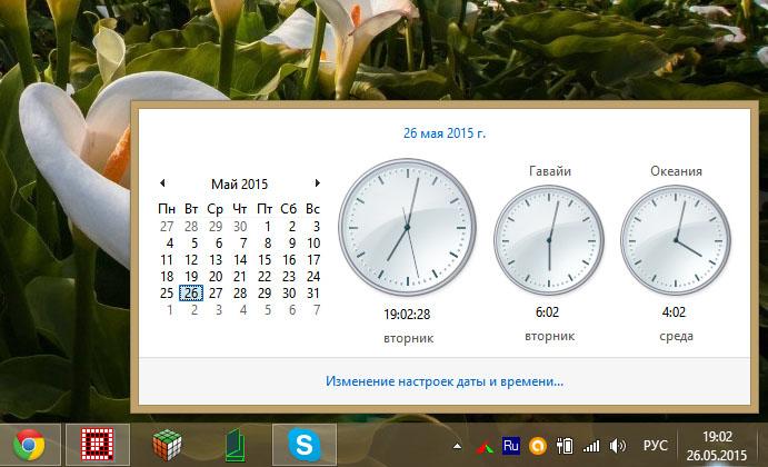 Панель даты и времени