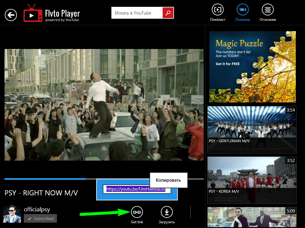 Flvto Media Player for YouTube