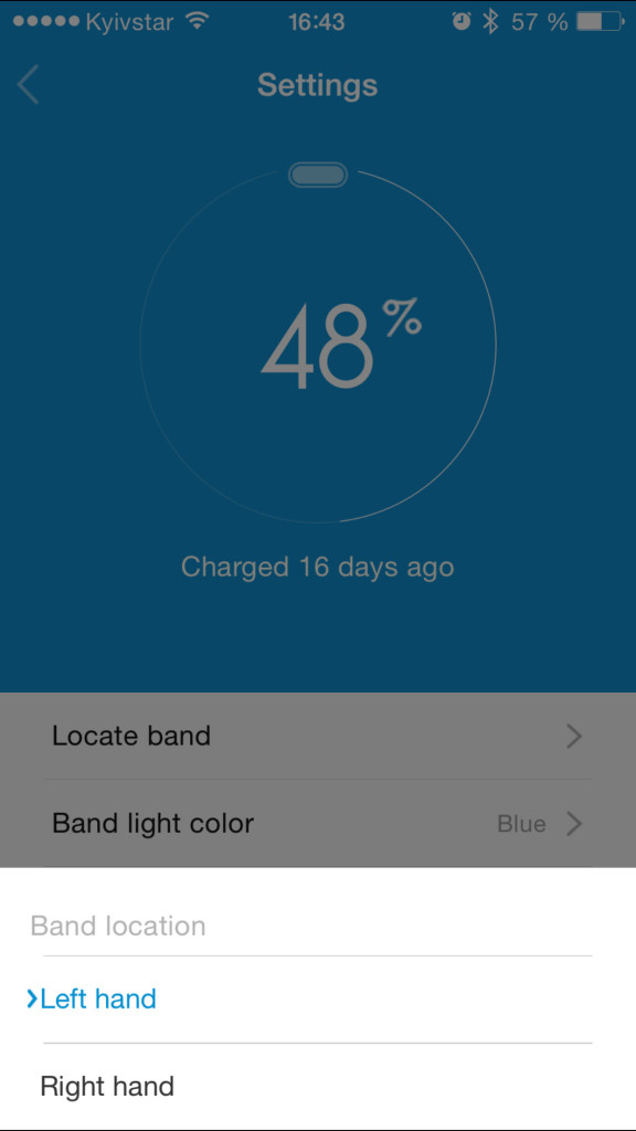 Xiaomi Mi Band