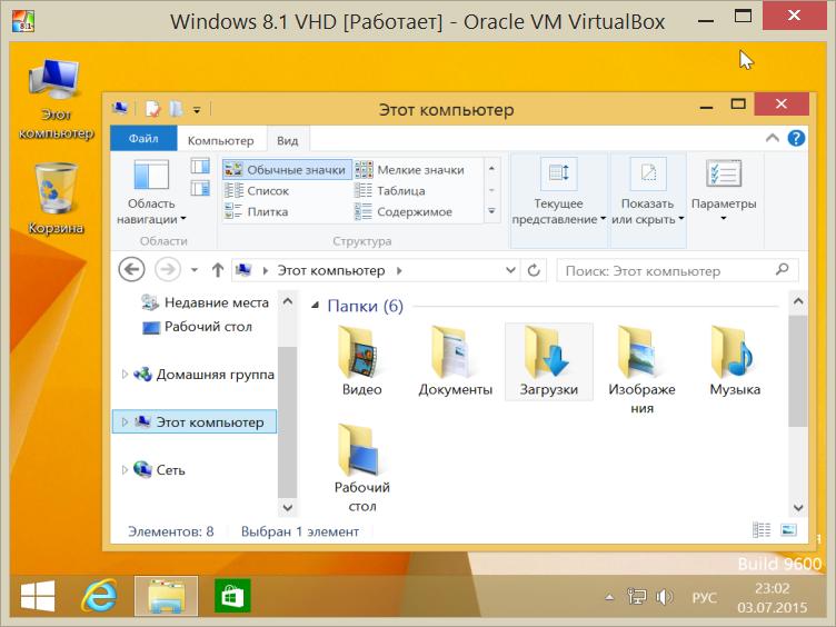 Windows, установленная на VHD-диске
