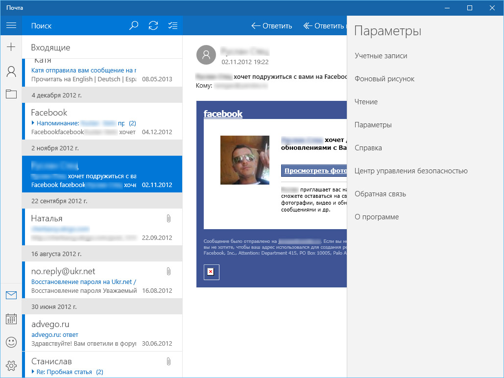 Windows 10 - сборка 10162