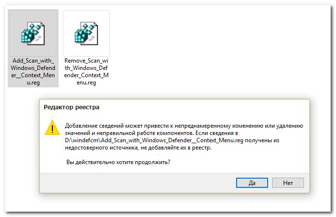 Запустите файл