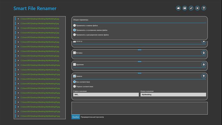 Smart File Renamer