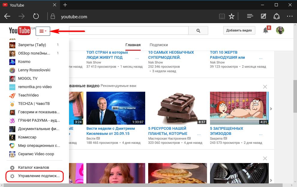 YouTube в RSS-ридере