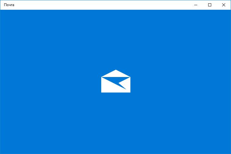 Штатный почтовый клиент