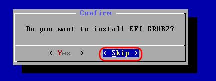 Пропускаем установку EFI-загрузчика