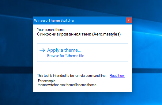 Winaero Theme Switcher