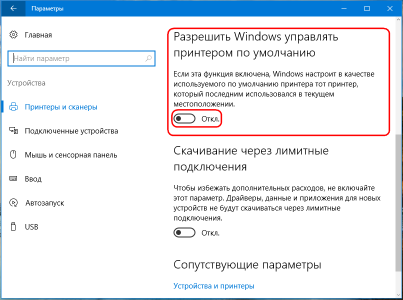 https://www.white-windows.ru/wp-content/uploads/2016/11/4759191_5.png