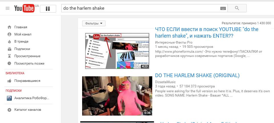 Танцующий Youtube