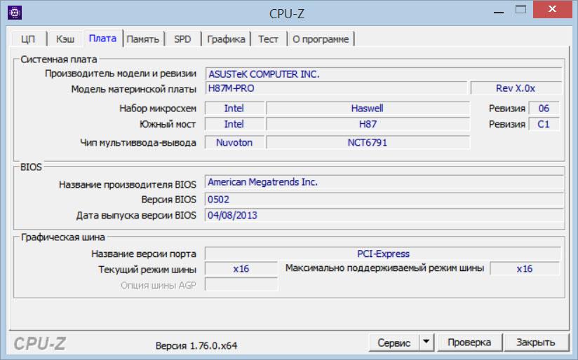 CPU-Z - Плата