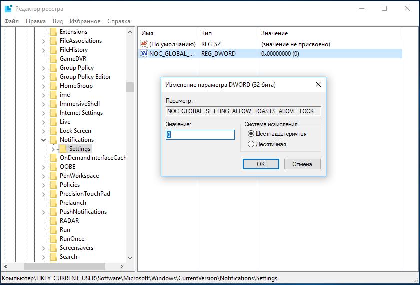 32-битный DWORD-параметр