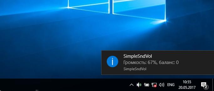 SimpleSndVol