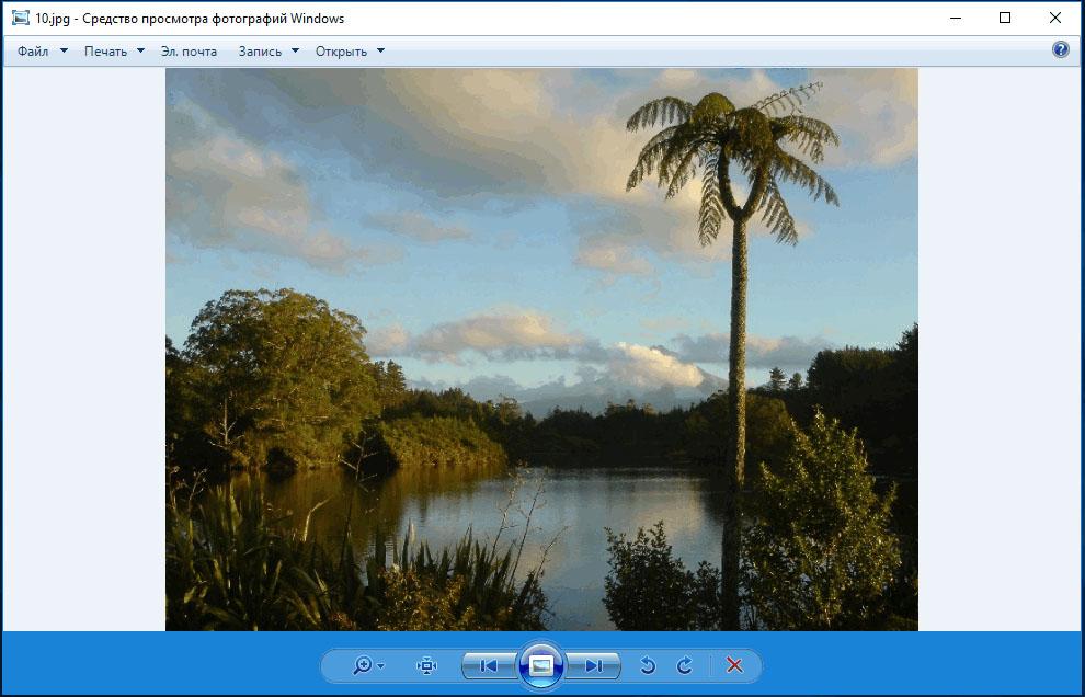 Средства просмотра фотографий Windows