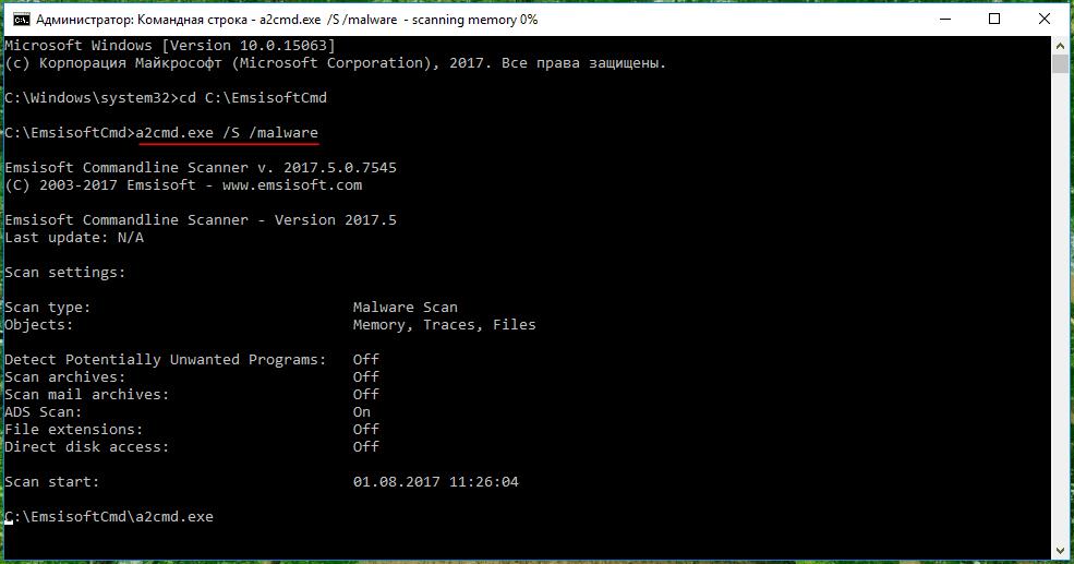 Emsisoft Commandline Scanner