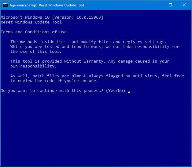 Reset Windows Uрdаte Agent