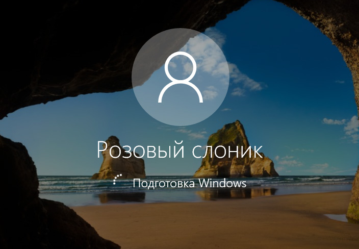 Подготовка Windows
