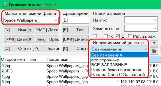 Идентификация файлов