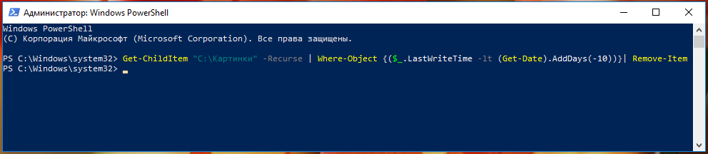 PowerShell - Get-ChildItem