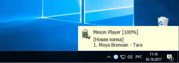 Meson Player