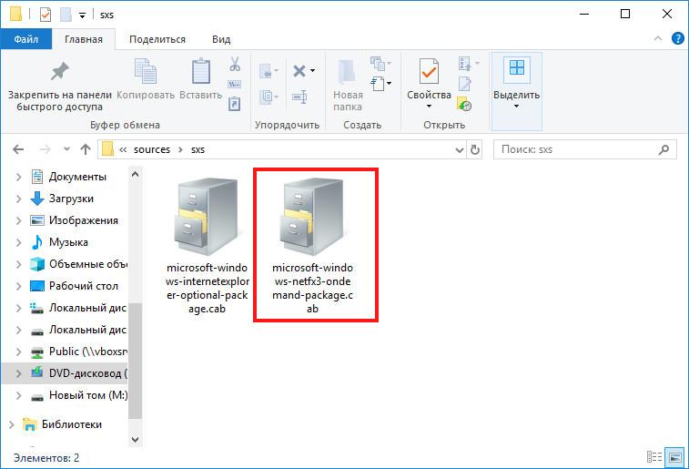 Файл библиотеки NET Framework 3.5