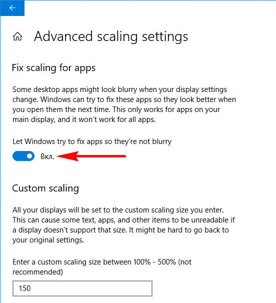 Advanced scaling settings