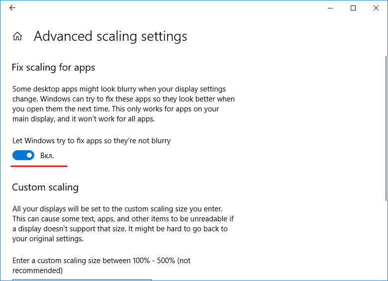 Advanced scaling settings