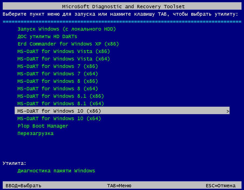 Windows MSDaRT