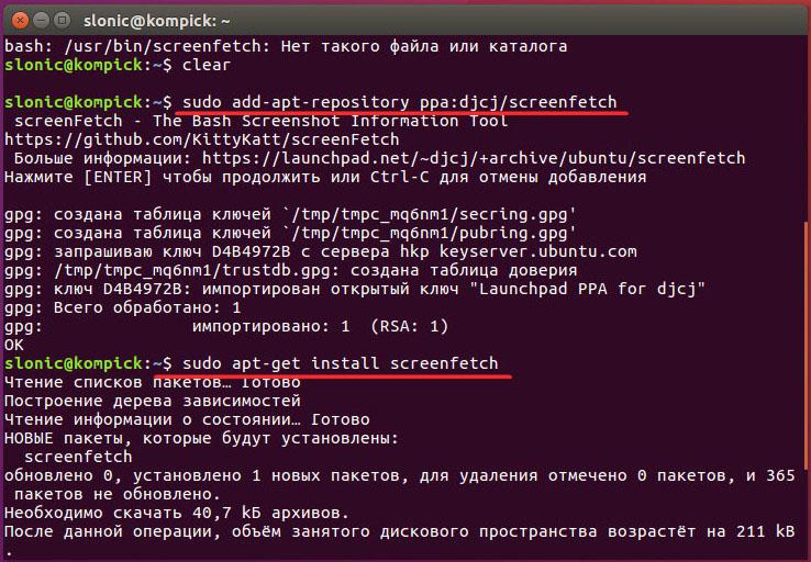 Sudo add-apt-repository